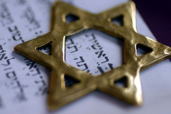 The Star of David, a symbol of Jewish identity and Judaism © CROSS